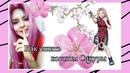 Как сшить костюм Харуно Сакуры Haruno Sakura cosplay tutorial