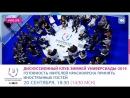 Готовность жителей Красноярска принять иностранных гостей