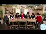 Озвучка. BTS Sweets Party in Harajuku, Tokyo Preview