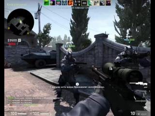Counter-Strike_ Global Offensive супер эйс с авп