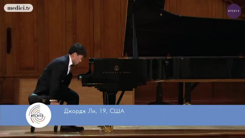 Выступление на международном конкурсе - Джордж Ли