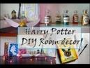 HARRY POTTER DIY ROOM DECOR Indian Youtuber Sharvari Patil