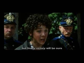 Польський фільм Squadron (1992)  Ескадрон.