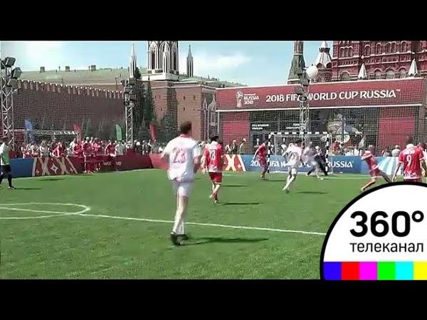 На Красной площади прошёл финал турнира Кубок болельщиков