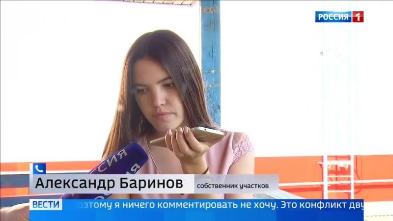 В Люберцах жилой дом пошел трещинами после стройки по соседству Россия 24