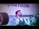 Гераклиада 2018. Турнир по тяжелой атлетике Путь к Олимпу