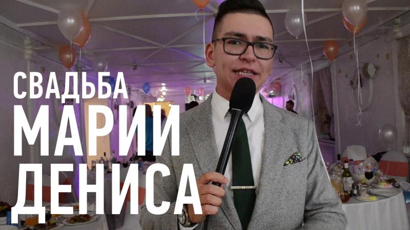 Видеоинтервью l Свадьба Марии и Дениса