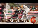 DoA- лучше, чем МК! Dead or Alive 6