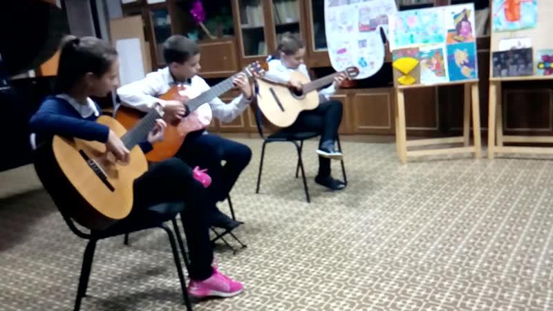 Трио гитаристов посвящение в первоклассники