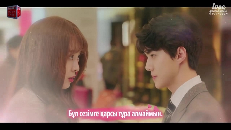 EUNHYUK (Super Junior) - Today More Than Yesterday [kaz_sub] (OST Secret Queen Makers)