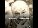 23 цитаты жванецкого