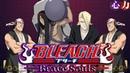 ПРОХОЖДЕНИЕ GUILD QUESTS (Heart/Power) | Bleach Brave Souls 445