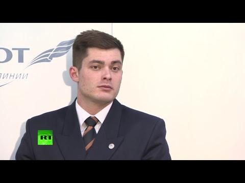 Экипаж рейса Сургут — Москва комментирует попытку угона самолёта