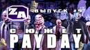 Задротская Академия - Сюжет Payday (Payday 2) [ 9]