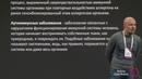 Выступление Михаила Филяева на форуме Сила Жизни