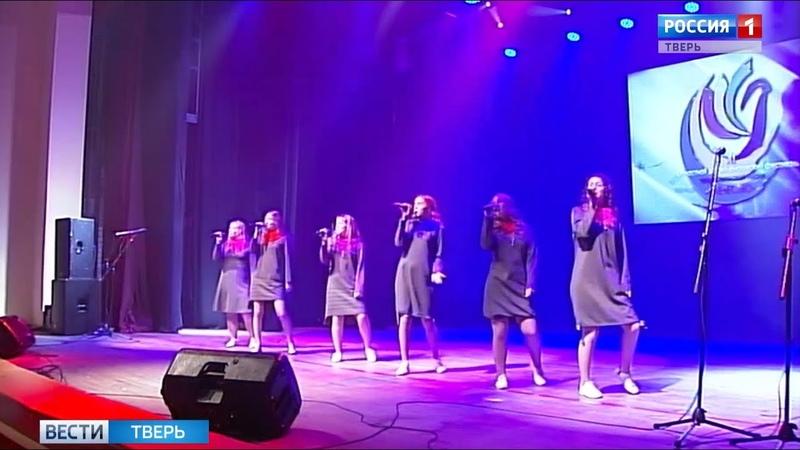 В Твери собрались 25 лучших исполнителей патриотической песни