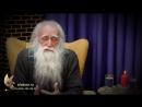Лев Клыков - Война Богов за человека. Переход планеты и людей из Ада в Рай Тайн