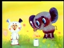 Мультфильмы для детей 2-5 лет - Была у Слона Мечта 1973