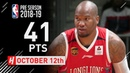 Marreese Speights Full Highlights Guangzhou vs Wizards 2018.10.12 - 41 Points, 8 Reb