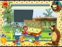 Маша и Медведь Подготовка к школе Часть 4 Детские игры для детей Пупусики