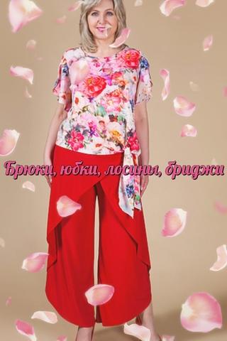 6349a5f4fc50 Женская одежда больших размеров 48-64 Мода-Мур   ВКонтакте