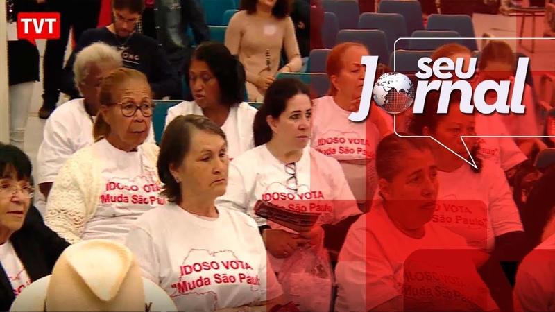 Aposentados, pensionistas e idosos apresentam propostas a candidatos