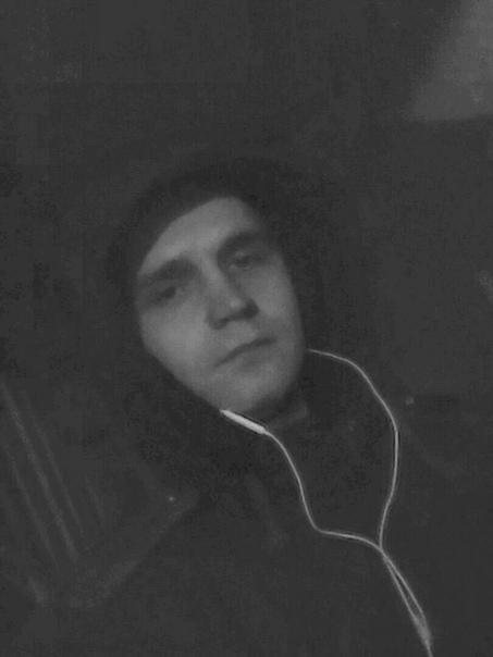 Dena, 20, Kamyshin