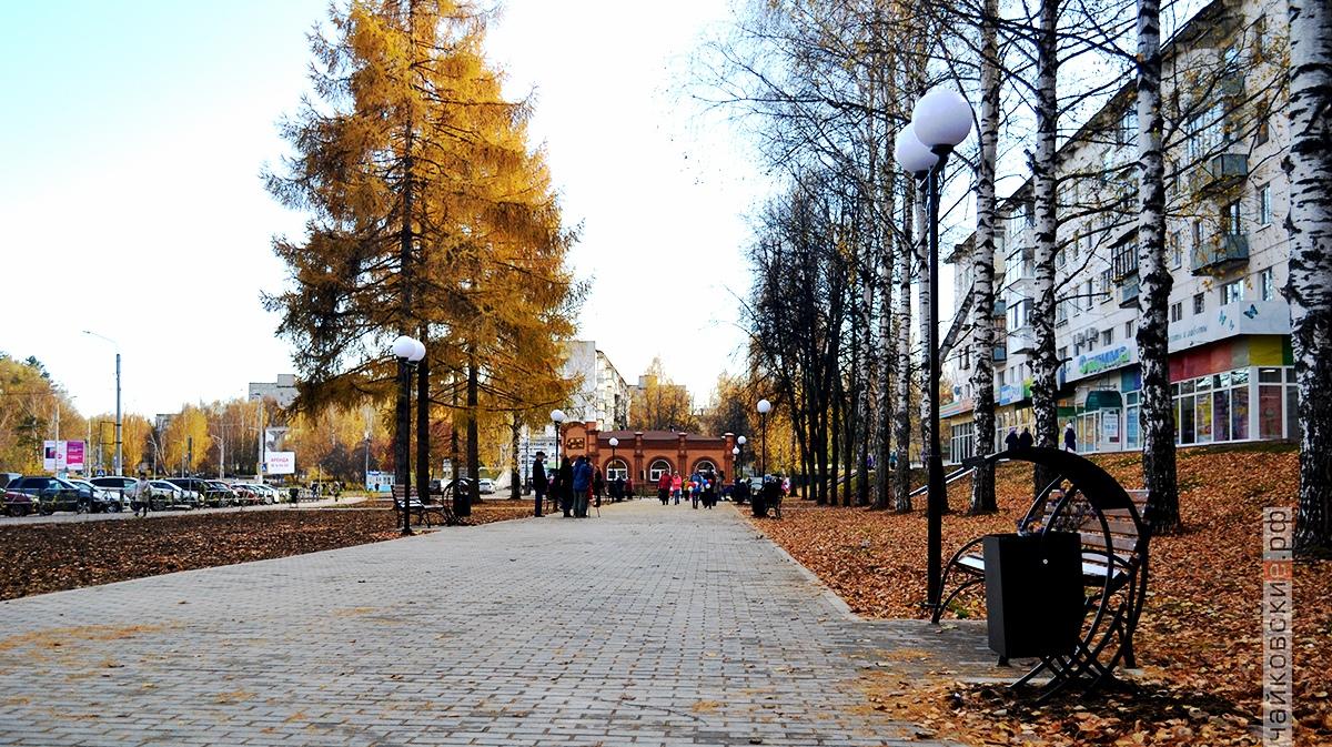 сквер по улице Ленина, чайковский район, 2018 год