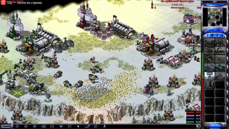 Red Alert 2 REBORN [2 x 3] — RopeR, Naz vs Toniksidor, Eva, Stryker