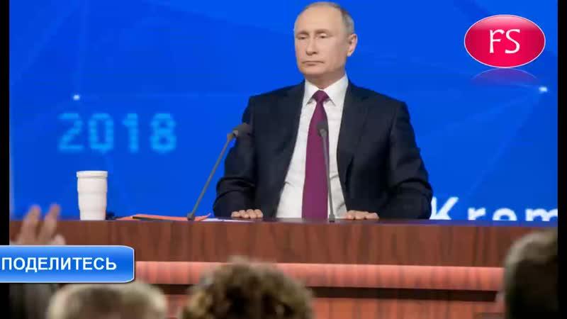 ВЦИОМ опубликовал рейтинг доверия россиян политикам страны