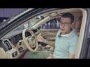 Aurus Senat сделано в России! Первый взгляд на лимузин для чиновников