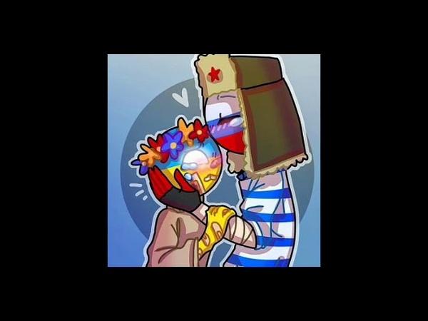 Russia x Ukraine