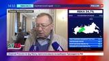 Новости на Россия 24 Голосование во враждебной обстановке россияне пришли на участки в Лондоне и Эдинбурге