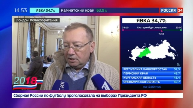 Новости на Россия 24 • Голосование во враждебной обстановке: россияне пришли на участки в Лондоне и Эдинбурге