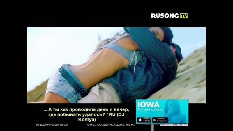 Бьянка — Без сомнения (RUSONG TV)