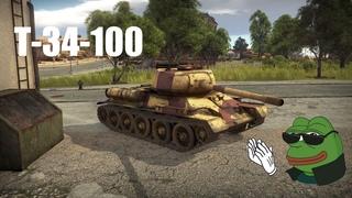 Может поиграть на Т-34-100 в рб?