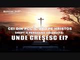 """Segment de film creștin """"Reeducare «roşie» la domiciliu"""" Cum ar trebui să fie înţeles creştinismul"""