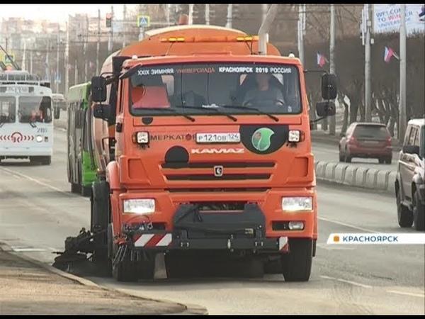 Отмыть до блеска в Красноярске началась генеральная уборка дорог и улиц