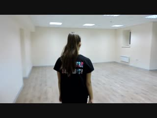 Студия танцевального спорта