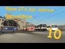 Моды GTA San Andreas Троллейбусы ЗиУ 682Б Ikarus 280 94T и 91Т ЛиАЗ 5280 ЗиУ 682Г 017 10