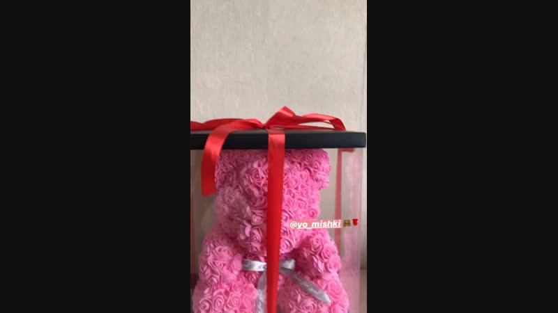 Наш розовый мишка 🌹🐻