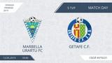Marbella Urartu FC 8:5 Getafe C.F. 5 тур (Испания)