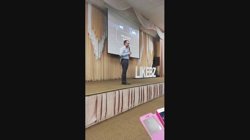 Live: Like Центр г. Калуга | Бизнес сообщество