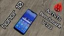 антуту тест смартфона honor 10 андроид 8.1 Oreo