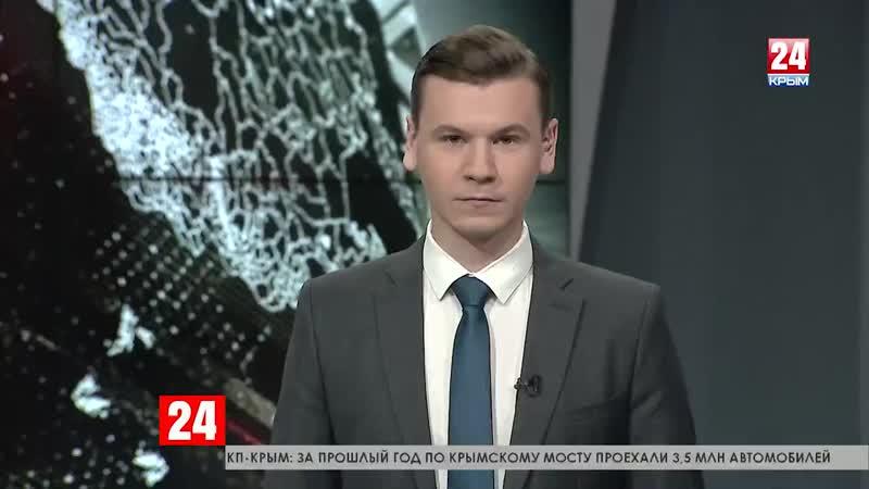 Перезагрузка власти: в Крыму подписали соглашение о проведении деловой игры «Ты нужен Республике»