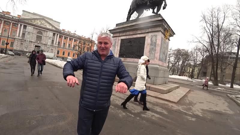 Топ мифов и легенд о Санкт-Петербурге ЧАСТЬ-1. Подмена Петра1