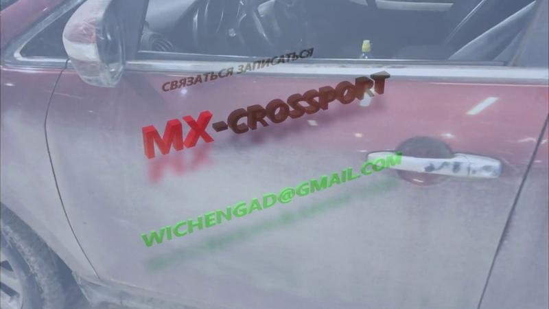 обычные проблемы, советы / Mazda cx7 MZR