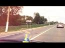 Дорога из Стрикино в Новомосковск через Тургенево