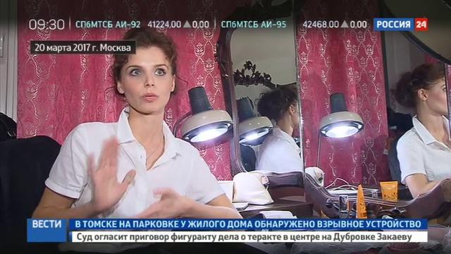 Новости на Россия 24 • Метаморфозы Михалкова показали иностранному дипкорпусу
