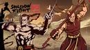 ВРАТА ТЕНЕЙ, НОВОЕ ОРУЖИЕ - Shadow Fight 2 БОЙ С ТЕНЬЮ 2 ПРОХОЖДЕНИЕ